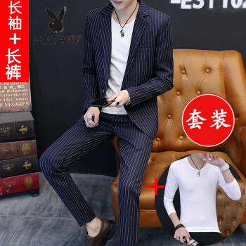 [厳選旗艦店]プレイボーイの男性はスーツスーツスーツを少し詰めています。韓国式修身インロン風ジャケットの小さいスーツセット。スーツは格好がいいです。6616色の長袖セット+Tシャツは170/L 115-135斤です。