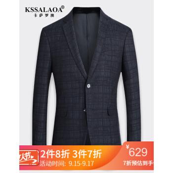 KSSALOAOブランドスーツ男性2019秋新品青年ビジネスチェックスーツ黒緑170/M