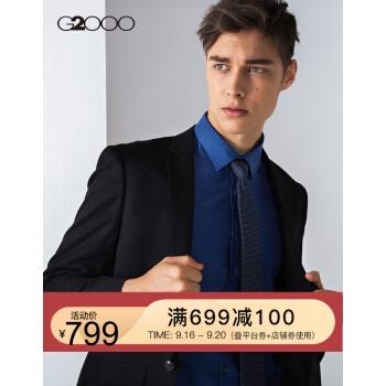 G 2000メーズビジネス青年スーツ男性修身正装一顆バックル男性ブレザー男性礼服00010101黒/99 46/165(46サイズは45サイズに相当)