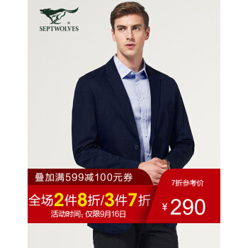 七匹のオカミを少し詰めて、秋の新品の男性ファッションを少し詰めて、ビジネススーツの西服を少し詰めます。韓国式の小西ジャケット101(紺)170/88 A/L