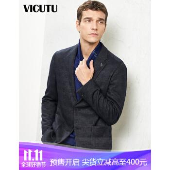 ビクトルVICUTUデパートと同じ男性のスーツの紺のファッションチェックのウールのブレザーVR 1610535の深いブルーのチェックの185/104 B