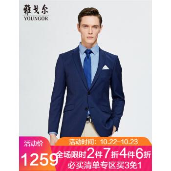 Youngor/アゴアスーツ2019年秋新品スーツ男性【スーツ単品】465種類のデパートが同じデザインの紺185/108 Aです。