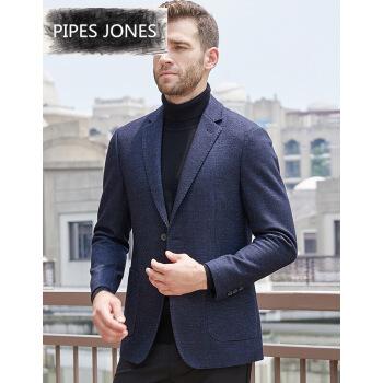 PIPES JONES専門売り場の西のファッション毛です。スーツの男性中年スーツの男性ジャケットは2019冬の服と蘭色の170/88を少し詰めています。