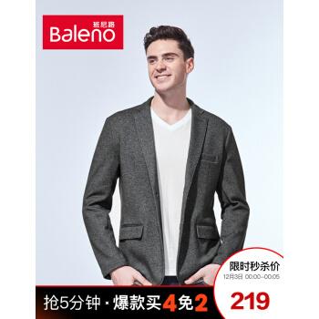 Baleno/バンニルビジネス青年服上着男性ニット修身男性スーツ27 EブラックフラワーグレーL