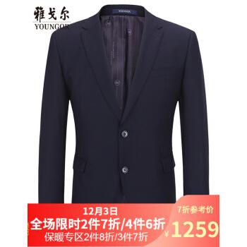 ヤングorヤゴールスーツ2019年秋新品スーツ男性【スーツ単品】984種類のビジネス略装は170/92 Aです。