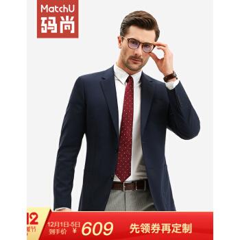 Match Uコードはまだオーダーメードスーツの古典的な紋様の弾力性を注文しています。西の男性のビジネススーツの正装は背広の男性のスーツを少し詰めて注文します。Y海軍藍はオンライン注文します。
