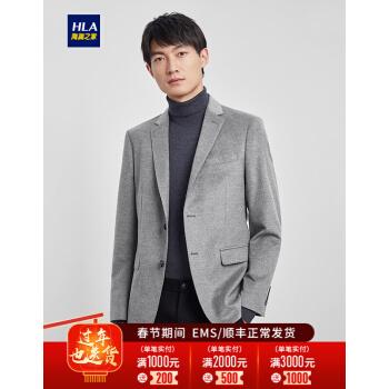 HLA海澜の家のファッションは落ち着いていて、洋服の快適さを味わいます。単西外套男HWXAD 3 R 16 A浅灰B 7 175/92 A