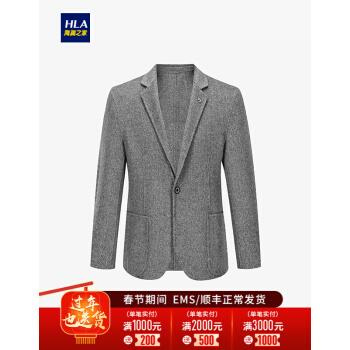 HLA海澜の家のフルカラーの両面です。スーツを少し詰めたビジネス紳士コート男性HWXAD 3 R 166 Aの中のグレーG 8 175/96 B