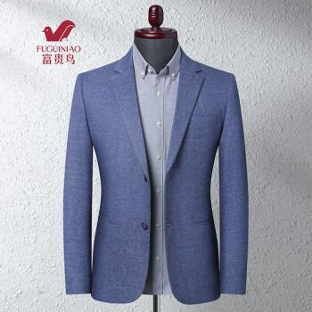 富貴鳥スーツ男性2020春新品男性ビジネススーツ韓国式修身中青年スーツ男性用ジャケット男性1940ライトブルー180