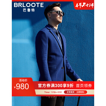 Brloote/バルトスーツ男性ウール少しスーツ秋冬男性ファッションビジネス便西外套ブルー175/96 A
