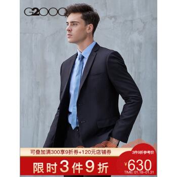 G 2000黒花婿スーツ男性結婚修身気質スーツ男性礼服正装000108001黒/99 50/175