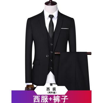 スーツ男性2019スーツ男性3点セットスーツスーツスーツ花婿介郎結婚式スーツは、韓国式男性のスーツスーツを少し詰めました。スーツは黒(スーツ+ズボン)L(116-130斤に適しています。)