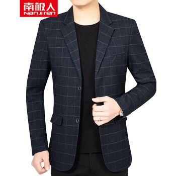 南極人スーツ男性2020春新品韓国式略装単西ジャケット中年男性ジャケット修身小スーツ春秋ファッションビジネス便西上着黒灰色89151/XL