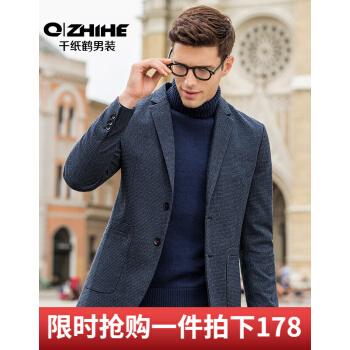 千羽鶴メンズ2020年春秋新品青年ビジネススーツ男性外套修身スーツ男性外套男性用上着3501 CブルーXL