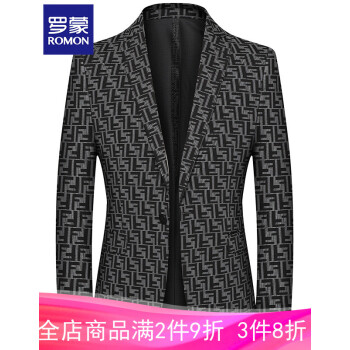罗蒙の小さいスーツの男性の韩式は身を修めます2020春夏の新商品の中で青年の格好が良いのが単に西のおじゃんです。