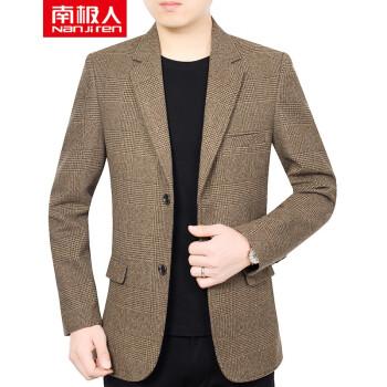 南極人スーツ男性中年2020春新品男性少し小さいスーツジャケット韓国式修身服の西上着おしゃれお父さんのジャケットのカレー色69072 190/3 XL