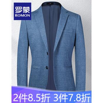 ロモン/ロモンスーツ男性春新作青年ビジネススーツ男性ファッションおしゃれスーツスーツ男性ブルー180