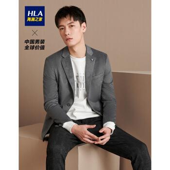 HLA海澜の家スト男性フュージョンが落ちていて、快适なジャックスを着ている男性HWXAD 3 R 16 Aライト(B 7)190/112 C(54 C)czを味わします。