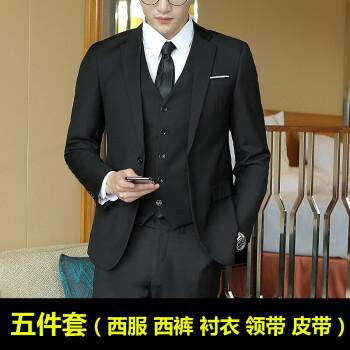 スーツスーツの男性の職業の介添え人の韓式の結婚ビジネススーツのオーバーは身を修めて小さくスーツの男性の出勤するシングルボタンの黒色の5件のセットLを少し詰めます。