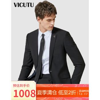 VICUTU男性スーツにウールビジネススーツをセットした黒い正装スーツVR 1711920黒170/92 B