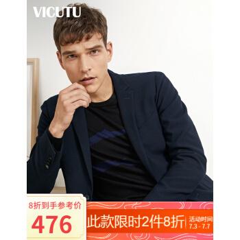 VICUTU男性用スーツビジネス用ウール混紡ビジネススーツVRS 73105119ディープブルー165/88 B
