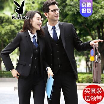 プレイボーイ(PLAYBOY)のオフィシャルショップの男性と女性のスーツ2点セットの四季正装の作業服ビジネススーツの修身銀行のスーツのしわフリースーツ+シャツ+ベスト+ズボン(色備考)L