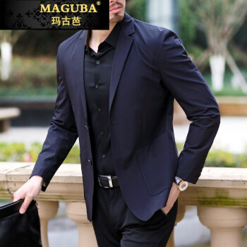 マグバの軽い贅沢ブランドの小さいスーツの男性はビジネスのパーマフリースーツの襟春の短い上着のスーツの男性は中年である。