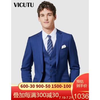ヴィクトルVICUTUスーツ男性スーツウールブルーのスーツの上着ファッション修身スーツ男性VR 8311975ブルー170/92 B