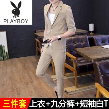 ℘プレイボーイ(PlayBoy)夏袖スーツ男性修身カッコイイ七分袖小さいスーツ薄手のジャケット831〓カーキの色-三点セット【単西+Tシャツ+ズボン】XL