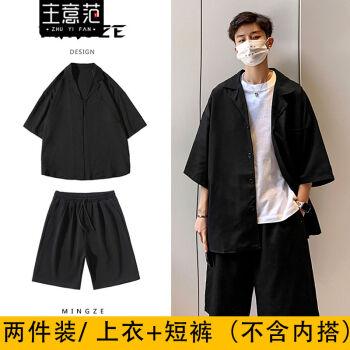 アイデアの範略装の小さいスーツの男性のスーツの夏のごろつきのハンサムなオーバーの韓国式おしゃれのゆったりした薄いネットの赤い格好が良い半袖のスーツの黒色M