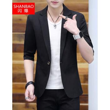 キラキラとしたスーツ男性の夏の薄いタイプの青少年男性が身を修める格好良い中袖洋服韓国式は7分袖ファッションコート黒2 XLを少し詰めます。