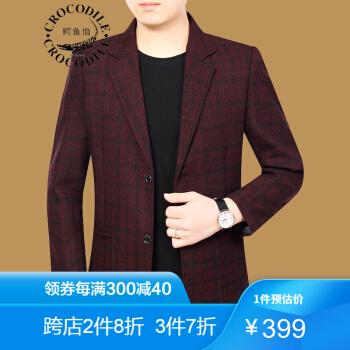 ワニのTシャツブランドの男性はスーツを少し詰めています。男性は春スタイルに身を修めます。ビジネス男性のスーツの上着は2020秋の新商品です。