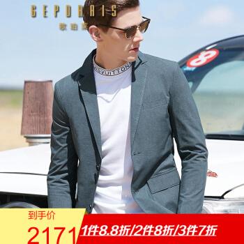 歌のパーレのブランドの男性はスーツを少し詰めます。秋の純色の中で青年のスーツビジネスファッションの西薄手の西ジャケットの緑色の170