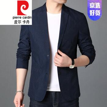 ピルカダンのオフィシャルショップは軽奢でハイエンドのスーツのジャケットの男性のデザイン感が薄めています。通気性が速くて、薄っぺらでかっこいいです。スーツの土編み1922上青190