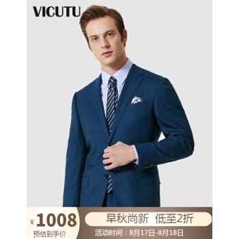 VICUTU男性スーツにビジネススーツを装着したプロウールスーツ男性VBS 9112359ブルー165/88 B