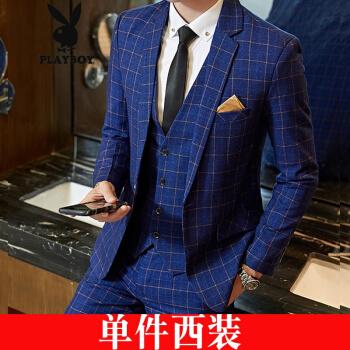 プレイボーイの男性スーツスーツスーツは少し小さいスーツの外套の青年の韓式修身ファッション新郎の結婚服の職業の上着の青い単品のスーツXL 125斤ぐらいが着ます。
