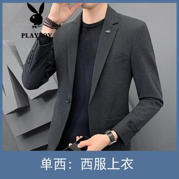 プレイボーイが小さいスーツを少し詰めます。2020秋冬新品男性スーツスーツ。韓国式修身アフロでかっこいいです。