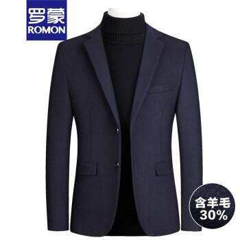 ロモン(ROMON)【スーツの正規品保証】ウールですね。秋の新作男性スーツビジネススーツスーツは、スーツの外套が紺XLです。