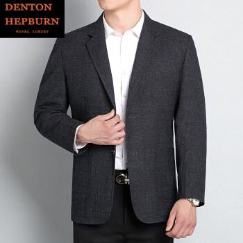 DENTONHEPBN軽装ブランド中高年スーツメーンズ秋スーツ男性中年外套ビジネスお父さん秋服単西黒灰色165
