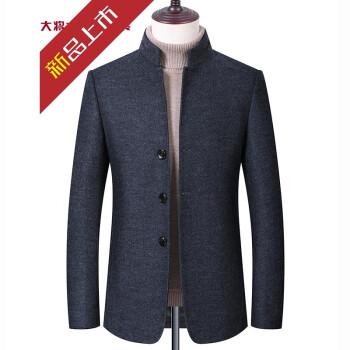 2020秋冬新品のオフィシャルフラッグシップの規格品店大将才子中老メンズの中山装男子中華スタンドカラーのウールスーツは中国風のコートです。中国風の唐服115388灰色の175/92 A