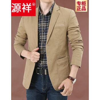 ℠【恒源祥軽奢ブランド旗艦オフィシャル店】2020新品の中年男性は少しゆったりしたスーツジャケットを着ています。秋には多くのジャケットを着用しています。