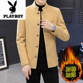 プレイボーイ(PLAYBOY)加絨スーツ男性韓国式修身スタンドカラーの中山服がかっこよくて、暖かくて、純色の小さいスーツがおしゃれで、色があせります。