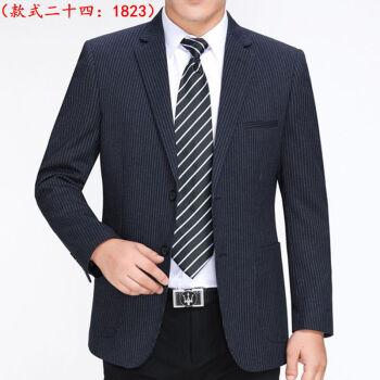 ピルカダンの官ネットの店のスーツの男性の毛は少しメーズのスーツの西を詰めて熱くならないで西の小さいスーツの外套のデザインの24,1823(58)の195/108 A