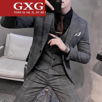 トームGXGイタリア国際軽贅沢ブランドメンズ秋のスーツ男性韓国式略装スーツ3点セットのおしゃれな男性格子のかっこいい英倫風修身ジャケット灰色2 XL 3点セット
