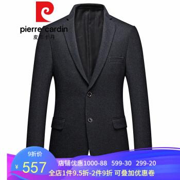 フランスのピルカダンメーズの軽さと贅沢さのプラスサイズは春秋略スーツのデブビジネスの略装の男性スーツのゆったりした太った人の単品の西は黒色の170を編みます。