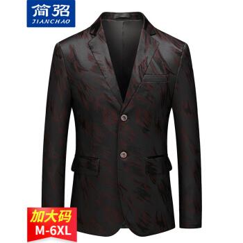 シンプルスーツ男性四季モデル2021新品ファッションイギリス風ビジネス略装パーティープリント修身二粒長袖スーツ男性X 903赤い4 XL