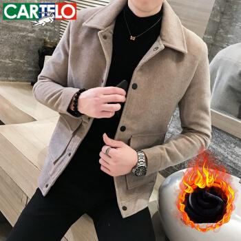 カディオクロコダイル(CARTELO)冬のダウンの小さいスーツの男性の韓式修身単西の青年は少し厚毛を詰めますね。スーツの格好がいいコートの浅ka其(純白のTシャツをプレゼントします。)170/L