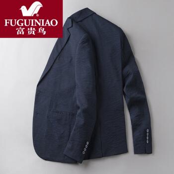 富貴鳥は秋にスーツを少し詰めます。男性は韓国式の格好がいいです。西の上着は単品で西おにゃれの小さいスーツの上着です。男性はG 18色46/170です。