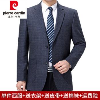 ピルカダンの男性は中年スーツの上着を少し詰めています。ゆったりとしたウールです。中高年スーツの男性は父が編み物をしています。