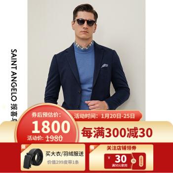 吉報鳥2020新品男性ビジネススーツスーツ単品上着とウール修身二粒ボタンスーツ男性紺185/108